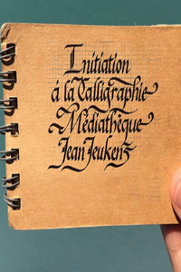 Atelier de calligraphie |